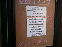 20161012_mikuriya_sibakouen_menu