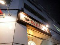 20161112_tukemengachi_sinjuku3_in