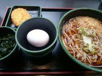 20161120_yudetarou_morning_asasobakorokke