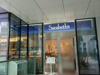 Sarabeth's(サラベス) 東京店