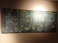 鉄板食道 飯蔵(ハンゾウ)フードメニュー
