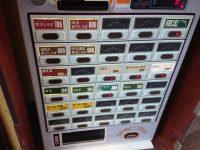 中華そば いづる 食券機