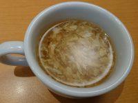 ステーキ宮 卵スープ