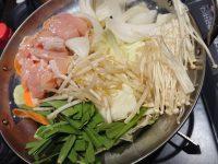 おすすめ屋上野店 鶏鍋 塩ちゃんこ味