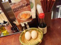卵 あおさ醤油 ごはんや 農家の台所 立川高島屋店