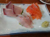 瑠玖&魚平 本日のお刺身3点盛合せ サーモン はまち 真鯛