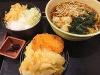 温玉ご飯セット 天ぷら つぼみ家 神田東口店