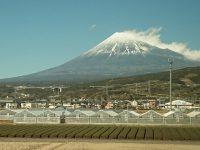 名古屋ラーメンまつり2019 愛知県 名古屋市 富士山