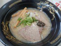 究極の鶏白湯 黒トリュフ仕立て 名古屋ラーメンまつり2019 愛知県 名古屋市