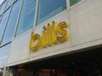 bills ビルズ 福岡 入り口