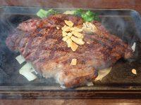 いきなりステーキ イオンモール多摩平の森店 本格熟成国産牛リブロースステーキ