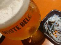博多満月 新橋店 ホワイトベルグ ビール