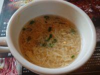ブロンコビリー 町田多摩境店 炭焼きハラミステーキランチ スープ