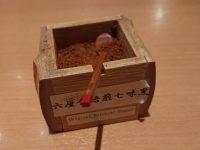 六厘舎 東京ラーメンストリート 六厘舎焙煎七味黒
