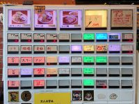 ラーメン二郎 八王子野猿街道店2 東京都 八王子市 券売機