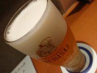 えびす 呑み場 やました 東京都 渋谷区 クレイジーアワー ビール エビス