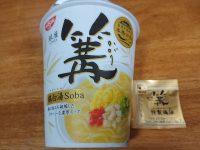 名店が認めた本格style 篝 鶏白湯Soba 日清食品 カップ横 特製鶏油