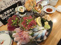 さかなの台所 オリエンタル 東口店 神奈川県 川崎市 本日の造り盛り
