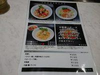 ajito ism アジトイズム 2号店 新宿ベース 東京都 新宿区 創作まぜそば メニュー