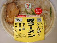 中華蕎麦とみ田監修 豚ラーメン 豚骨醤油 セブンイレブン