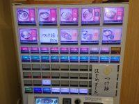 スタミナ中華ソバ とみ坂 東京都 立川市 入り口 食券機