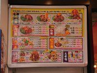 肉汁麺ススム 秋葉原本店 東京都 千代田区 入り口 メニュー