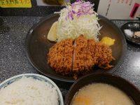 とんかつ 檍 アオキ 大門店 東京都 港区 上ロースかつ定食