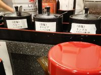 とんかつ 檍 アオキ 大門店 東京都 港区 岩塩