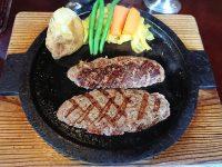 炭焼ハンバーグ&ステーキ ジョージ 東京都 八王子市 ランチメニュー 特選牛ハンバーグステーキ レギュラーセット200g
