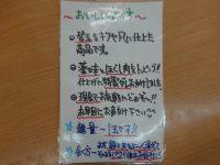㐂九家 キクヤ 東京都 青梅市 和え玉 食べ方