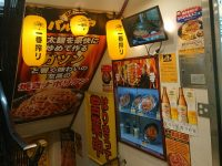 焼きスパゲッティ専門店 ロメスパ バルボア 御徒町アメ横店 東京都 台東区 入口