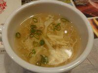 ブロンコビリー 八王子大和田店 東京都 八王子市 スープ