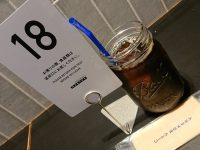 THE CITY BAKERY(ザシティーベーカリー) 東急プラザ銀座 東京都 中央区 番号札 アイスコーヒー