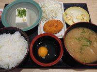 豚汁定食(コロッケ)@松乃家/松のや 朝定食