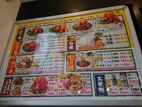 肉汁麺ススム 秋葉原本店@東京都千代田区 メニュー表