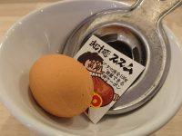 肉汁麺ススム 秋葉原本店@東京都千代田区 生卵 クーポン