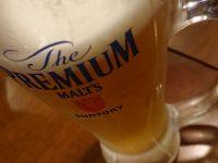 天ぷら さいとう 末広町店@東京都千代田区 ビール プレミアム・モルツ プレモル