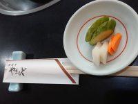 肉の山本@東京都八王子市 箸 お新香
