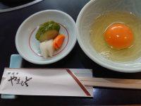 肉の山本@東京都八王子市 生卵