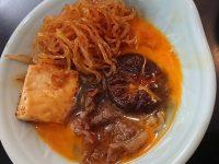 肉の山本@東京都八王子市 すき焼き定食 豆腐 しらたき シイタケ 牛肉