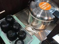 濃厚味噌とんこつ 魂心や 立川店@東京都立川市 ライスバー