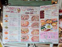 CanneryRow(キャナリィ・ロウ) 八王子店@東京都八王子市 メニュー