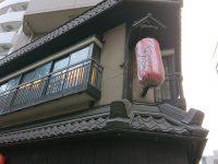 いせや 総本店@東京都武蔵野市 入り口