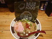 すごい煮干ラーメン凪 新宿ゴールデン街店 本館@東京都新宿区 ベースラーメンすごい煮干
