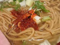 すごい煮干ラーメン凪 新宿ゴールデン街店 本館@東京都新宿区 ベースラーメン タピオカ 麺