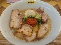 鶏びあんSobaみやみや@東京都八王子市 特製山形味噌