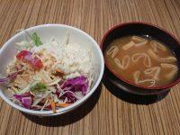 カフェ ランデヴー(Cafe Rendezvous)@イビス東京新宿(東京都新宿区) サラダ 味噌汁