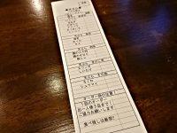 天ぷら さいとう 末広町店@東京都千代田区 毎月10日は天ぷらの日 メニュー