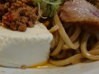 まぜそばコンドル@たま館(東京都立川市) 豆腐と麺