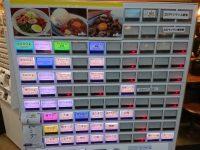 まぜそばコンドル@たま館(東京都立川市) 食券機